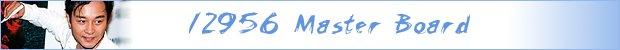masterboard.jpg
